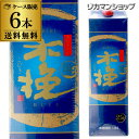 木挽 BLUE(ブルー) 25°芋焼酎 1.8Lパック×6本【1ケース(6本)】【送料無料】宮崎県 雲