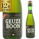 ブーン グース(コルク)375ml 瓶×12本【ケース(12本入)】【送料無料】[グーズ][ベルギー][輸入ビール][海外ビール]