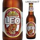 レオ ビール330ml 瓶[輸入ビール][海外ビール][タイ]
