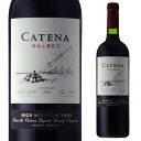 カテナ・マルベック[長S] 赤ワイン