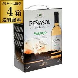 《箱ワイン》ペナソル・ブランコ 3L【ケース(4箱入)】【送料無料】[長S]