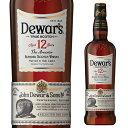 デュワーズ 12年 40度 700ml[スコッチ][ウイスキー][ウィスキー][ブレンデッド][スコットランド][Dewars 12 years old][アバフェルディ][長S]