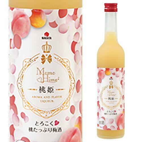 【ママ割P5倍】桃姫 とろコク 桃たっぷり梅酒[長S]