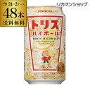 【送料無料】【レモン】サントリー トリス ハイボール缶350ml缶×2ケース(48缶)[SUNT