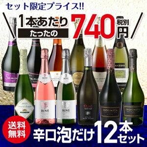 シャンパン スパーク