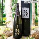 渓流純米吟醸黒ラベル1800ml1.8L長野県遠藤酒造場日本酒[長S]