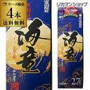 送料無料海童25°黒麹芋焼酎2.7L2700ml×4本ケース販売いも濱田酒造長S