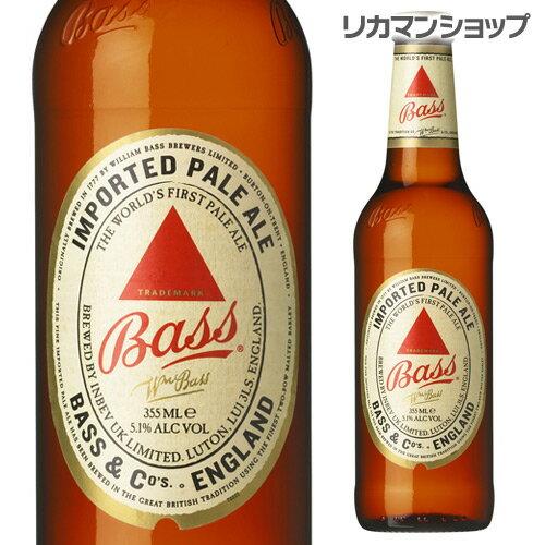 【最大500円offクーポン配布】バスペールエール 355ml 瓶イギリスの典型的エールビール【単品販売】[長S]
