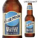 ブルームーン 355ml 瓶【単品販売】[アメリカ][輸入ビール][海外ビール][クラフトビール][ ...