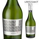 ライライ ブリュット インドミタ 白 泡 辛口 スパークリングワイン チリ 750ml [長S]