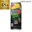 サントリー -196℃ ストロングゼロビターレモン 500ml缶×2ケース(48缶) SUNTORY STRONG ZERO チューハイ サ...