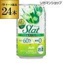 【アサヒ】アサヒ Slat すらっとアロエ&ホワイトサワー350ml缶×1ケース(24缶) Asahi チューハイ サワー GLY
