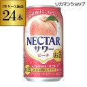 サッポロ ネクターサワー ピーチ350ml缶×24本【ケース...