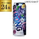 【氷結】【強巨峰】キリン 氷結 ストロング巨峰500ml缶×1ケース(24缶) KIRIN STRONG チューハイ サワー 長S