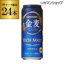 サントリー 金麦 500ml×24本 新ジャンル 第3の生 ビールテイスト 500缶 国産 1ケース販売 ロング缶 GLY