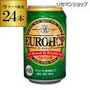 ユーロホップ 330ml×24本 1ケース(24缶) ベルギー 新