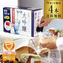 日本酒白雪大吟醸スリムボックス3L4本送料無料箱3000ml清酒小西酒造BIB[長S]