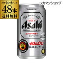 1ケースあたり4,463円(税別) アサヒ スーパードライ 〈がんばれ!阪神タイガース〉デ