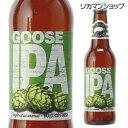 グースIPA グースアイランド355ml 瓶アメリカ インディア ペールエール 輸入ビール 海外ビール GOOSE ISLAND [長S]