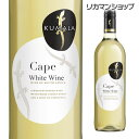 クマラ ケープクラシックス ホワイト [白ワイン][長S]
