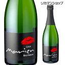 マリアン キス カヴァ ブリュット ナチュレ 750ml白 泡 辛口 スペインスパークリングワイン[長S]