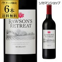 ローソンズ リトリート コア メルロー [赤ワイン][長S]【ケース(6本入)】【送料無料】