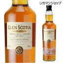 グレンスコシア ダブルカスク 700ml キャンベルタウン スコッチ シングルモルト ウィスキー GLEN SCOTIA 長S whisky