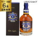 【送料無料】【ケース販売】シーバスリーガル 18年 <並行> 750ml×6本[ウイスキー][ウィスキー][TOR]
