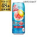 アサヒ 贅沢搾り グレープフルーツ 500ml缶 48本 2ケース(48缶) 送料無料 Asahi