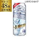 送料無料 キリン ザ・ストロング ホワイトサワー 500ml缶×48本 2ケース(48缶) KIRIN