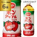 訳あり えひめ飲料 POM(ポン) アップルジュース 100...