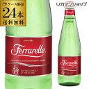 フェッラレッレ 天然スパークリングウォーター 330ml 瓶...
