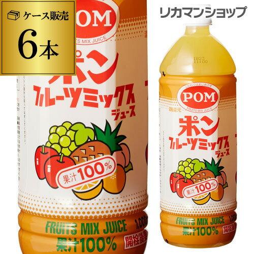 賞味期限2018/10/06のため、訳あり大特価えひめ飲料POM(ポン)フルーツミックスジュース10