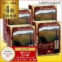 《箱ワイン》バルデモンテ・レッド 3L×4箱【ケース(4箱入)】【送料無料】[ボックスワ