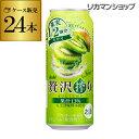 アサヒ 贅沢搾り キウイ 500ml缶 24本 1ケース(24缶) Asahi サワー 贅沢搾り キウイ 長S