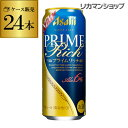 アサヒ クリアアサヒ プライムリッチ 500ml×24本新ジャンル 第3の生 ビールテイスト 500缶 国産 1ケース販売 缶 長S