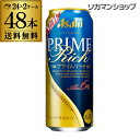 送料無料 アサヒ クリアアサヒ プライムリッチ 500ml×48本新ジャンル 第3の生 ビールテイスト 500缶 国産 2ケース販売 缶 長S
