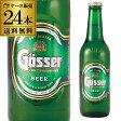 オーストリアビール ゲッサー330ml 瓶×24本【ケース】【送料無料】[輸入ビール][海外ビール][オーストリア][gosser][ビール]