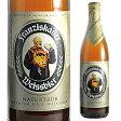 フランチスカーナーヘフェ ヴァイスビア ゴールド500ml 瓶【単品販売】[輸入ビール][海外ビール][ドイツ][ビール][ヴァイツェン][フランツィスカナー][フランツィスカーナー][フランチスカナー]