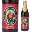 フランチスカーナーヘフェ ヴァイスビア ドゥンケル500ml 瓶【単品販売】[輸入ビール][海外ビール][ドイツ][ビール][ヴァイツェン][フランツィスカナー][フランツィスカーナー][フランチスカナー]