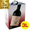 《箱ワイン》インドミタ・カベルネソーヴィニヨン《コスタヴェラ》 3L×3箱【ケース(3箱入)】【送料無料】[ボックスワイン][BOX]