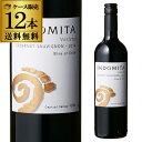 インドミタ・カベルネ・ソーヴィニヨン【ケース(12本入)】【送料無料】[長S]赤ワイン