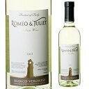 ロミオ&ジュリエット・ビアンコ イタリア 白ワイン