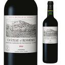 シャトー・オーシエールフランス 赤ワイン