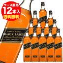 ジョニー・ウォーカー 黒ラベル ブラック40度 700ml×12本 正規品【12本販売】【送料無料】[ウイスキー][スコッチ][ジョニ黒]