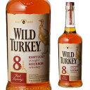 ワイルド ターキー 8年 正規 700ml[ウイスキー][バーボン][ケンタッキー][Wild Turkey][ワイルドターキー][ワイルド・ターキー]