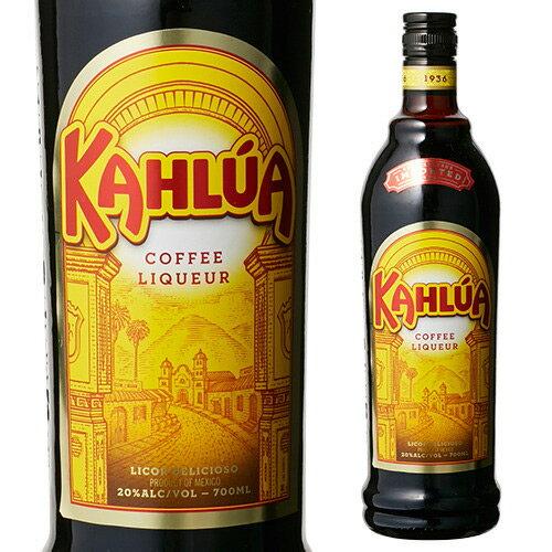 カルーア コーヒー 700ml 20度[カルア]...の商品画像