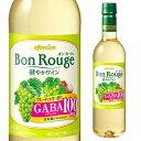 ボンルージュ720ml白ワインペットボトル長S国産ワイン日本メルシャンキリンBonRougeボン・ルージュ