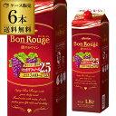 送料無料ボンルージュボックス1,800ml6本赤ワイン長S国産ワイン日本メルシャンキリンBonRougeボン・ルージュ