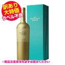 ショッピング外箱不良 【訳あり品】フォンディジョン1988 赤ワイン 甘口 750ml スペイン 酒精強化ワイン 長S